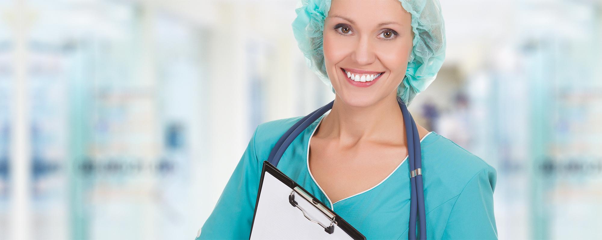 Медицинские услуги, <span>которым Вы можете доверять</span>